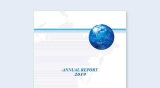 index_ANNUAL_REPORT_2019.png