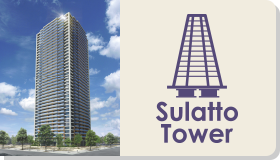Sulatto Tower